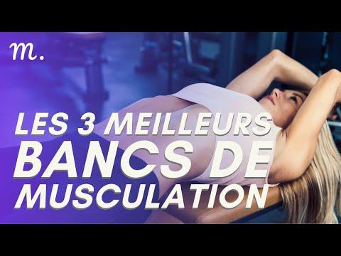 🥇TOP 3 BANCS DE MUSCULATION (2021)