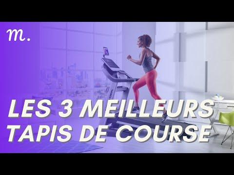 🥇TOP 3 TAPIS DE COURSE (2021)