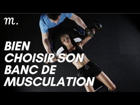 BANC DE MUSCULATION : Bien Choisir en 2021 💪 (Guide d'Achat Appareil de Muscu en 60s.) | Maisonae